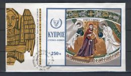 Cyprus 1969 (Vl B7) Christmas MS FDC - Chypre (République)
