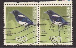 HONG KONG -Perforé-Perfin-Perforés- Perfins - Chiffres De La Valeur Perforés - 1 Paire 20 § - - 1997-... Région Administrative Chinoise