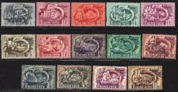 HUNGARY - 1950/53. Five Year Plan II. Wmk:XII. Cpl.Set III. USED!! Mi 1173-A1185. - Oblitérés