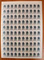 Kazakhstan Stamp Sheet Overprint Surcharge MNH Michel #9 - Kazakhstan