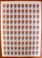 Kazakhstan Stamp Sheet Overprint Surcharge MNH Michel #8NOT PERFORATED - Kazakhstan