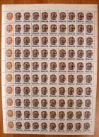 Kazakhstan Stamp Sheet Overprint Surcharge MNH Michel #8 - Kazakhstan