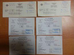 Used Train Tickets Lot Of 6 Pcs. Almaty,Kazakhstan-Urumci, China. - Unclassified