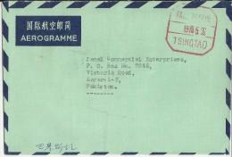 CHINA AEROGRAMME METER MARKING TAXE PERCUE  TSINGTAO 1970 Rare - 1949 - ... People's Republic