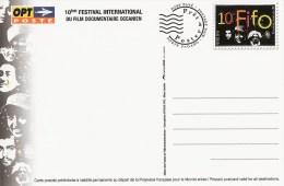 Entier / Stationery / PSC - Polynésie Française - Carte ACEP N°31 - état Neuf - FIFO 2013 Festival Cinéma - Prêt-à-poster