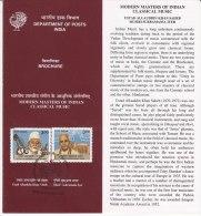 Stamped Information On Masters Of Classical Music, Ustad Allauddin Khan Saheb, Musiri Subramania Iyer, India 1999 - Music
