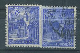 VEND BEAU TIMBRE DE TUNISIE N° 375 , MACULAGE DU BLEU !!!! - Oblitérés