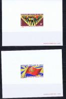 1971 Epreuves De Luxe   Poste Aérienne Fondation Parti Du Travail Et Adoption Drapeau Rouge 2 Valeurs - Congo - Brazzaville