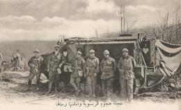 CPA Sous-titrée En Arabe - Un Char D'assaut Français Et Son équipage - Guerra 1914-18
