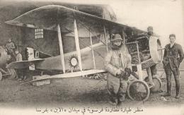 CPA Sous-titrée En Arabe - France - Front De L'Aisne - Avion De Chasse Français - Guerra 1914-18