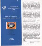 Stamped Information On Birth Of Khalsa, Religion Sikhism,  India 1999 - Autres