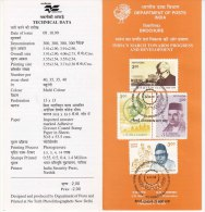 Stamped Information On India March For Progress, Text On Medicine, Economy. Konkan Railway, Train, Earthquake Help 1999 - Sciences