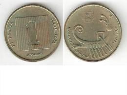 Israel 1 Agora  1985  Km 156  Unc !!! - Israel