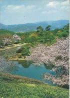 Shugakuin Villas Constructed 1652-1655 Hyogensha Co. Ltd Kyoto  Front & Back Shown - Kyoto