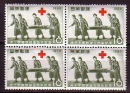 PGL - JAPON JAPAN Yv N°629 ** BLOQUE - Unused Stamps
