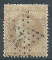 Lot N°24679   N°28A, Oblit étoile Chiffrée 24 De PARIS ( R. De Cléry ) - 1863-1870 Napoleone III Con Gli Allori