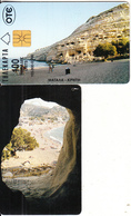 GREECE - Matala/Crete, 03/96, Used - Landschappen
