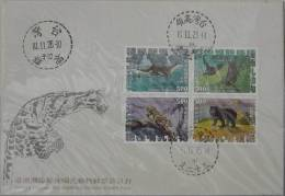 FDC 1992 Endangered Mammals Stamps River Otter Bat Leopard Bear Fauna WWF - Other
