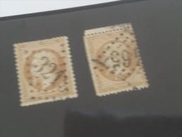 LOT 191981 TIMBRE DE FRANCE OBLITERE