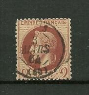 FRANCE  1863/1870     N° 26Aa     Napoléon III Lauré  ( Chocolat )     Oblitéré - 1863-1870 Napoléon III Lauré
