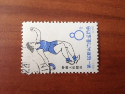 1963 Chine China Yvert 1518 Obliteré - 1949 - ... Repubblica Popolare