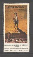 ESPAÑA Spain 1968 TOROS Fiesta Brava Ministerio Información Y Turismo Vignette Viñeta Poster Stamp - Koeien