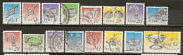 Irlande Ireland 1990 Tresors D´art Art Treasures Obl - 1949-... Republic Of Ireland
