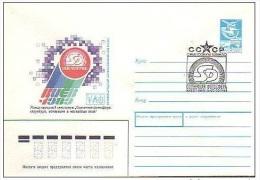 Symposium Solar Photosphere, 1989 Kiev - 69-89 - Covers & Documents