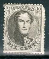 N° 14 B  (x) Abîmé- 1863 - 1863-1864 Medallions (13/16)