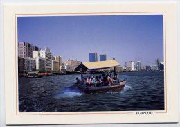 Carte Postale Moderne Non écrite Dubai - Bateau De Promenade - Dubai