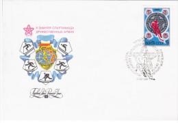 Russia USSR 1985 FDC 10th Winter Spartakiada Of Friendly Armies, Ice Hockey, Skiing - 1923-1991 URSS