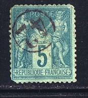 Oblitération Du Jour De L´An -  Cachet De Facteur 42 - 1876-1898 Sage (Type II)
