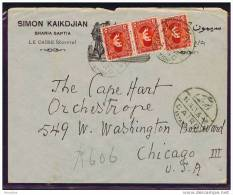1930  Lettre Pour Les USA - Briefe U. Dokumente
