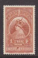 Ethiopia 233   *  EMPRESS MENEN - Ethiopia