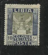 LIBIA 1921 PITTORICA LIRE 10 MH - Libia