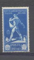 Cirenaica 1929 Istituto Agricolo Lire 1,25 - Cirenaica