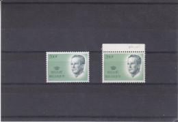 Belgique - COB 2236 + 2236 P5a ** - MNH - Valeur 109 Euros - Belgique