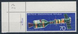 DDR Michel No. 2085 ** Ri/Ra 2085 postfrisch Eckrand Leerfeld