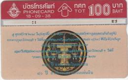 THAILAND(L&G) - TOT Telecard 100 Baht, CN : 506C, Used - Tailandia