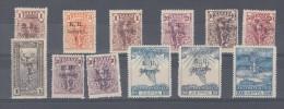 GRECE PREVOYANCE SOCIALE SERIE COMPLETE DE 1917 NEUVE EN TRES BON ETAT. TRES BEAU. - Collezioni