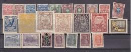 RUSSIE - Lot De 24 TP Avant 1925 - Tous N** - 1917-1923 République & République Soviétique