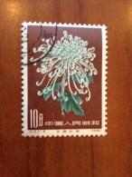 1960 Chine China Yvert 1337 Chrysanthmes Flore Fleurs Flowers Chrysanthemums - 1949 - ... République Populaire