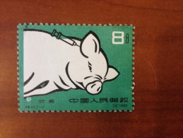 1960 Chine China Yvert 1305 Cochon - Used Stamps