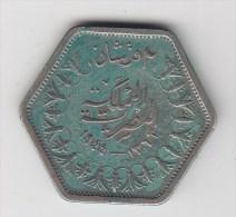 @Y@  Egypte  2 Piaster  1944 (2650) - Egypte