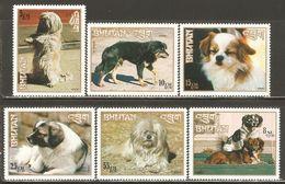Bhutan 1972 Mi# 530-535 A ** MNH - Dogs / Indigenous Breeds - Bhutan