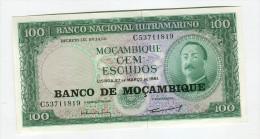 100 ESCUDOS  NEUF  8 - Mozambique
