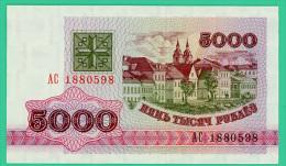 Bielo Russie - 5000 Roubles - N° 1880598 - 1992 - Neuf - Belarus