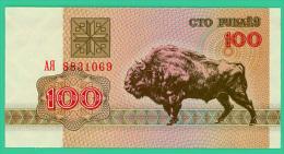 Bielo Russie - 100 Roubles - N° 8861069 - 1992 - Neuf - Belarus