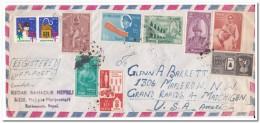 Nepal Envelope Registered Airmail To Maichigan U.S.A. - Nepal