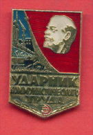 F465 / Vladimir Ilyich LENIN  LENINE - Monument  Conquerors  Space  Communist , Hammer - The Communist WORK  Russia - Space